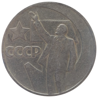 Moneta cccp (sssr) con lenin isolato su bianco