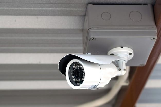 Cctv che registra eventi importanti e una casa di guardia e proprietà