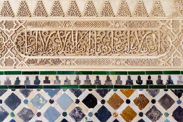 Pareti in ceramica nell'alhambra di granada. andalusia, spagna