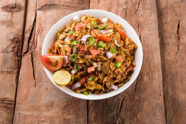 Chana chor jor garam - chiacchiere piccanti indiane lungo la strada o snack, serviti in un piatto o in una ciotola su sfondo colorato o in legno. messa a fuoco selettiva