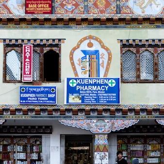 Farmacia, paro, paro district, paro valley, bhutan