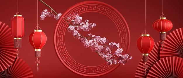 Lanterna cinese del fiore di ciliegia e fondo cinese rosso della vaschetta per il rendering 3d di presentazione del prodotto