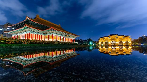 Memorial hall di chiang kai-shek