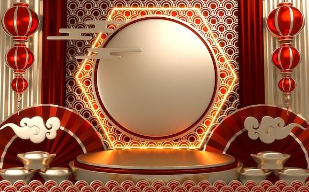 Il china red podium, design geometrico rosso minimale. rendering 3d