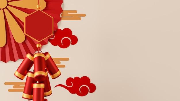 Sfondo festivo classico decorativo cinese per banner festivo holiday
