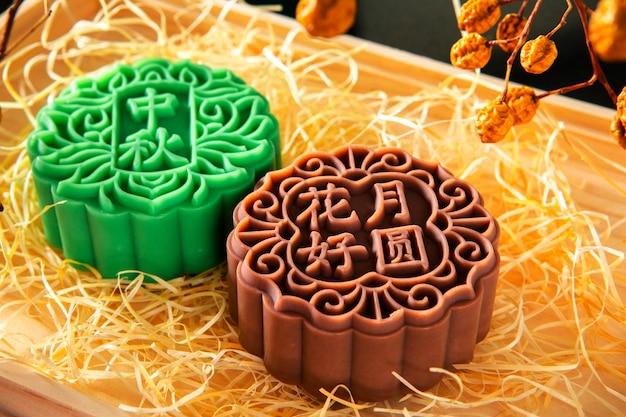 Festa cinese, festa di metà autunno riunita in famiglia, sapone a forma di torta di luna