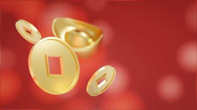 Moneta d'oro cinese e yuan bao. sycee cinese dell'oro su rosso