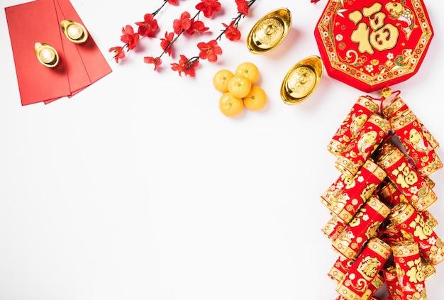 Celebrazione delle decorazioni del festival del capodanno cinese