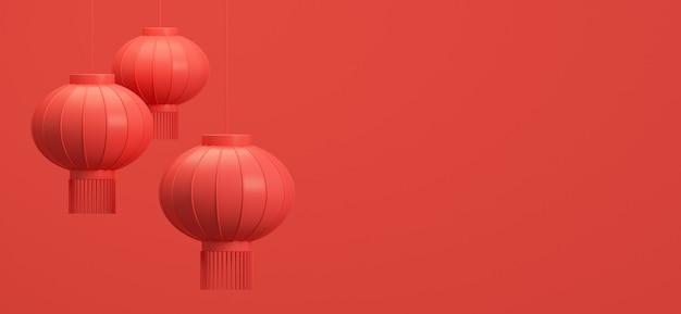Priorità bassa di festa del capodanno cinese