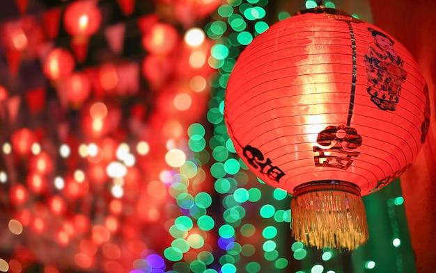 Lanterne cinesi del nuovo anno a chinatown. testo sulle lanterne che significa felicità e fortuna