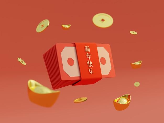 Nuovo anno cinese denaro buste rosse pacchetto chiamato ang pow e lingotti d'oro e moneta su sfondo isolato. concetto di affari e oroscopo (traduzione cinese: felice anno nuovo). rendering di illustrazione 3d