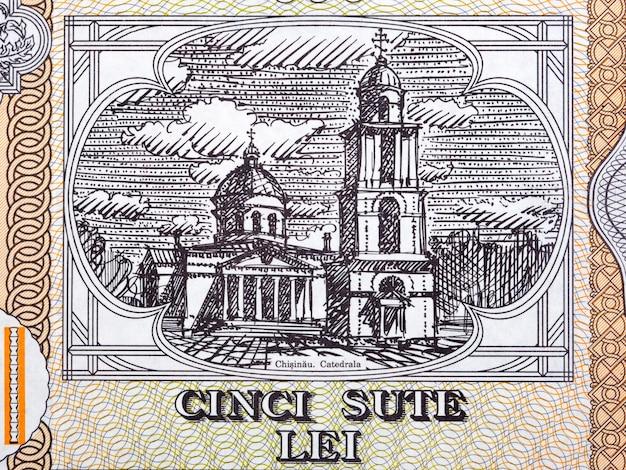Cattedrale di chisinau dal denaro moldavo leu