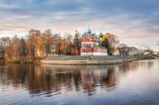 Chiesa di dmitry sul sangue a uglich con riflesso nel volga sotto i raggi del sole autunnale
