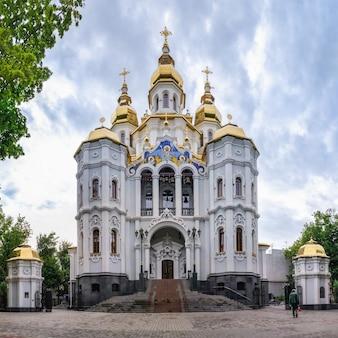 Chiesa delle sante donne portatrici di mirra a kharkiv, ucraina in una giornata di sole