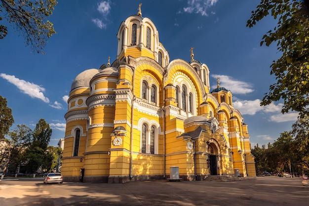 Chiesa a kiev