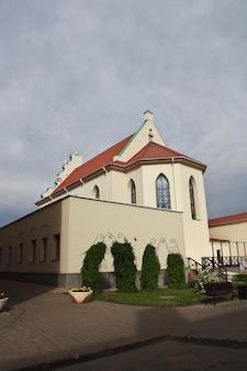 La chiesa di minsk in bielorussia