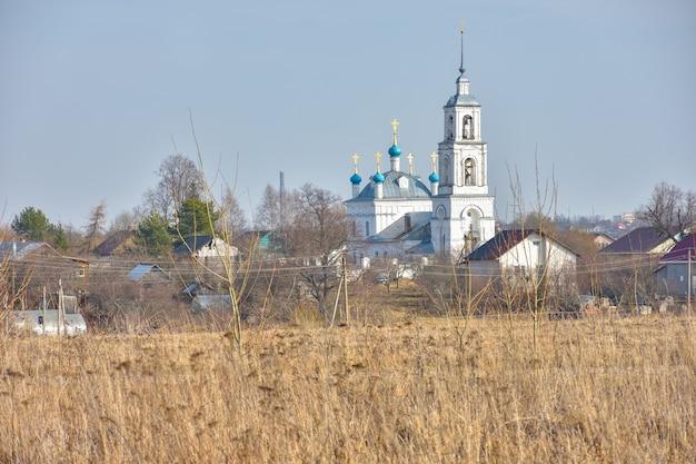 Chiesa della natività della beata vergine maria in insediamento