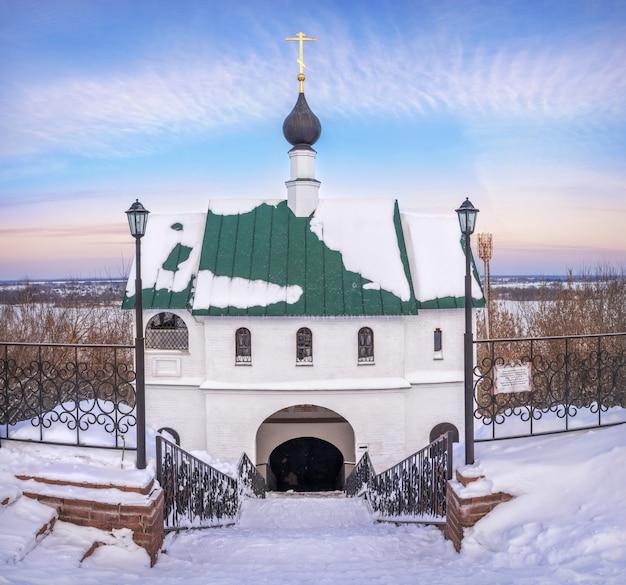 Chiesa di san sergio di radonezh in inverno con tutta la neve intorno e cielo azzurro