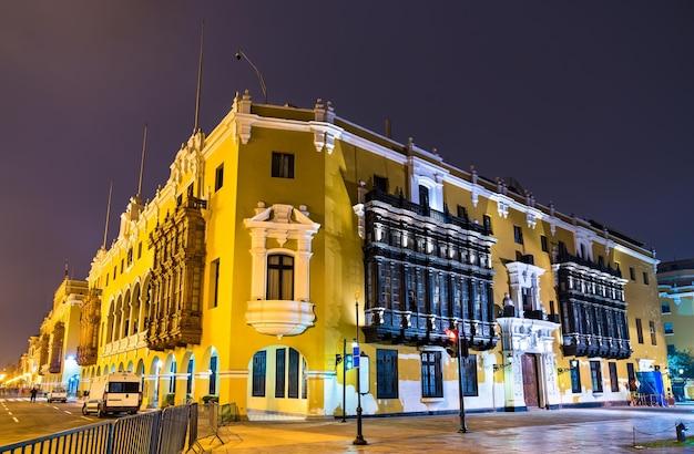 Il municipio di lima in perù