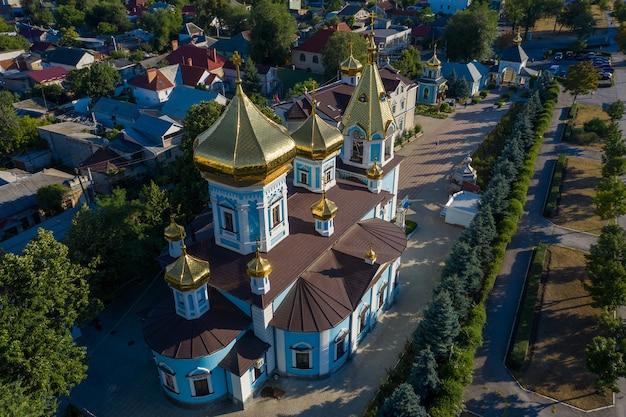 Vista del monastero di ciuflea aka sf teodor tiron