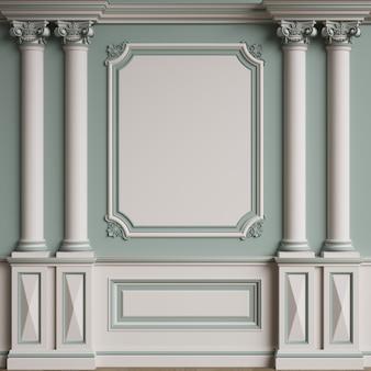 Parete interna classica con modanature. pavimento in parquet a spina di pesce. illustrazione digitale. rendering 3d