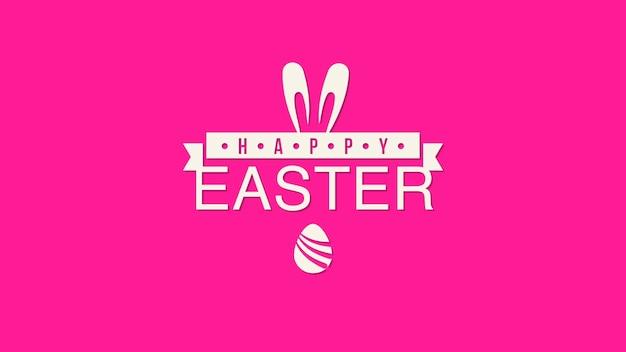 Primo piano buona pasqua testo e uovo su sfondo rosa. modello di stile dinamico di lusso ed elegante per le vacanze