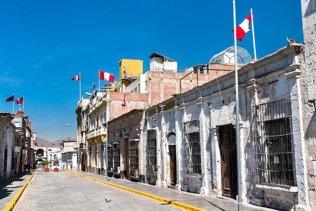 Case coloniali ad arequipa perù