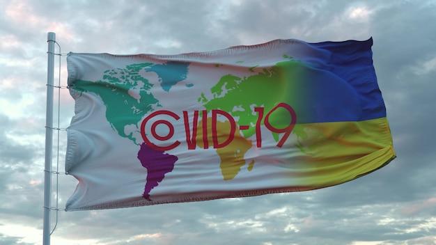 Segno di covid-19 sulla bandiera nazionale dell'ucraina. concetto di coronavirus. rendering 3d.