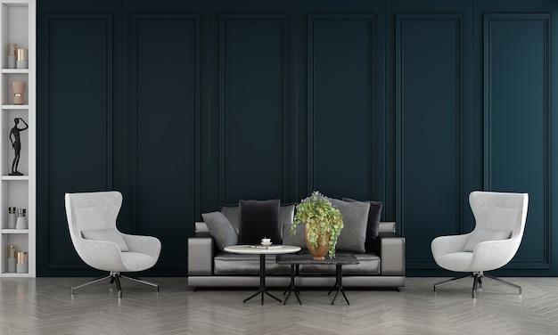 Accogliente soggiorno interno e sfondo blu rosso modello