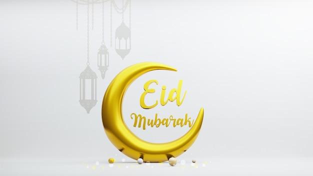 Simbolo della luna crescente dell'islam con l'alfabeto di eid mubarak, rendering 3d