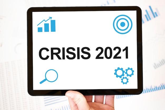 Crisi 2021. concetto di pagina web aziendale di tecnologia di strategia. obiettivi