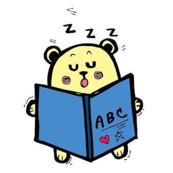 Simpatico orso che legge libro di cartone animato disegnare a mano, personaggio comico