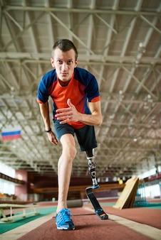 Runner disabilitato all'avvio