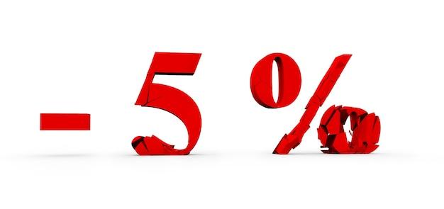 Sconto del 5%. illustrazione 3d su sfondo bianco.