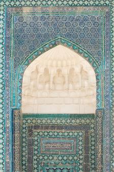 La cupola sotto forma di arco nell'architettura asiatica tradizionale del mosaico dell'asia centrale medievale