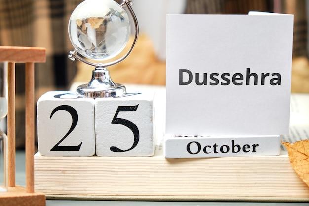 Dussehra giorno delle vacanze di ottobre del mese di autunno del calendario in india