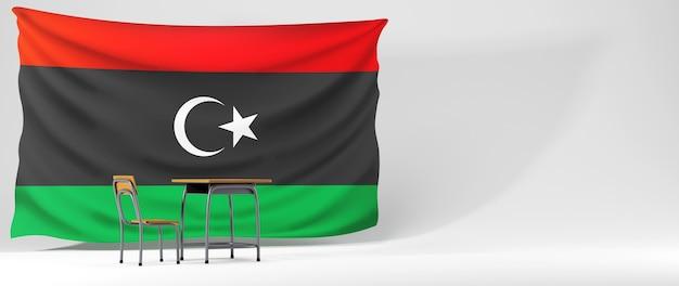 Concetto di educazione. 3d di scrivanie e bandiera della libia su sfondo bianco.