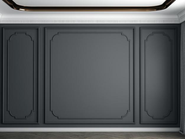 L'elegante design mock up del soggiorno vuoto con muro grigio drak