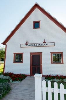 Facciata della scuola avonlea, green gables, isola del principe edoardo, canada