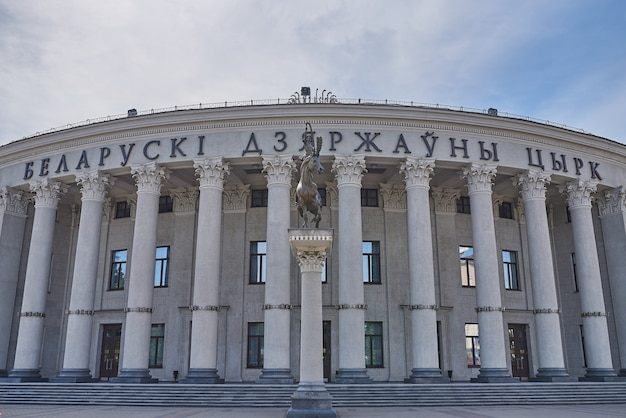 La facciata dell'edificio del circo statale bielorusso