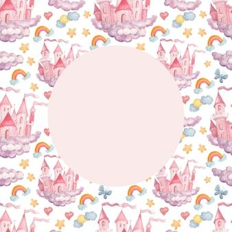 Fata principessa castello disegnato a mano illustrazione dell'acquerello patern senza cuciture stampa tessile sfondo clipart per bambine per le vacanze congratulazioni nuvole rosa colore carino foto