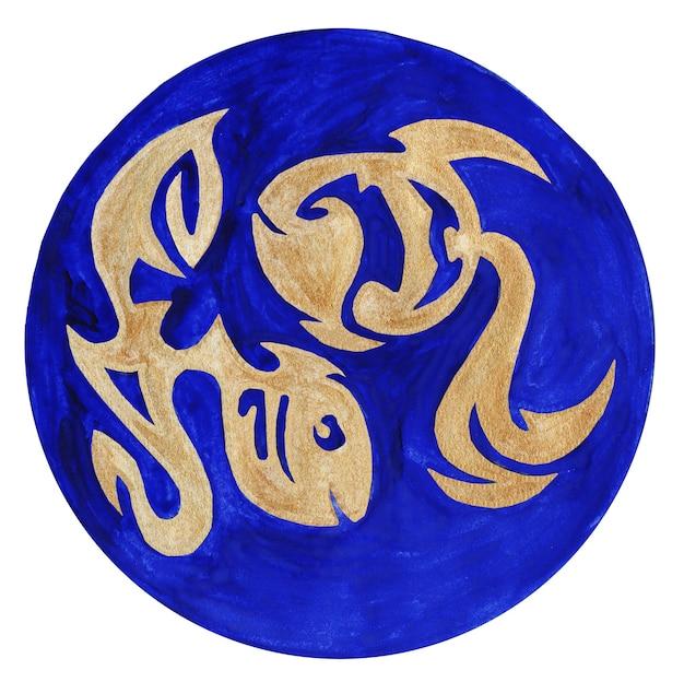 Illustrazione dell'acquerello del simbolo dello zodiaco dei pescil'icona dello zodiaco immagine raster dell'astrologia pesci dello zodiaco