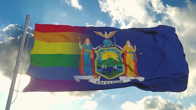 Bandiera di new york e lgbt