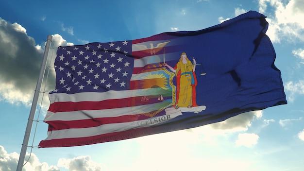 Bandiera degli stati uniti e dello stato di new york