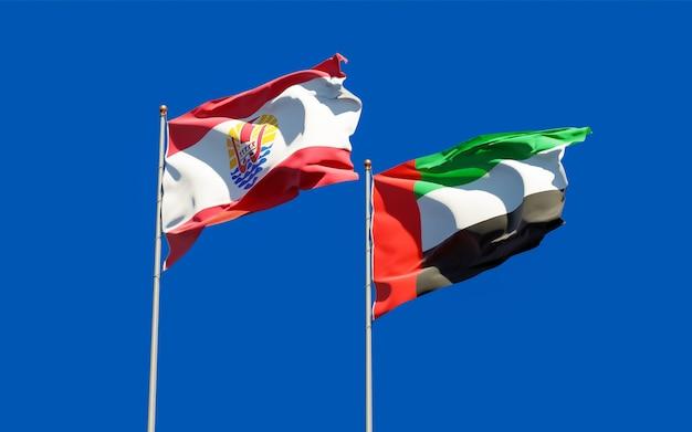 Bandiere della polinesia francese e degli emirati arabi uniti