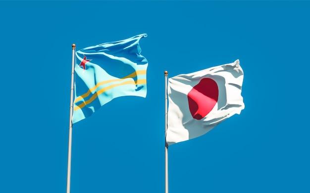 Bandiere del giappone e di aruba. grafica 3d