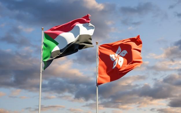 Bandiere del sudan e hong kong hk