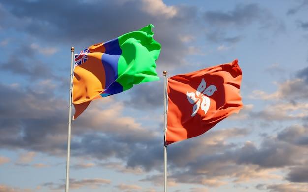Bandiere del sultanato di m'simbati e hong kong hk.