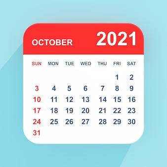 Calendario icona piatta ottobre 2021 su sfondo blu. rendering 3d