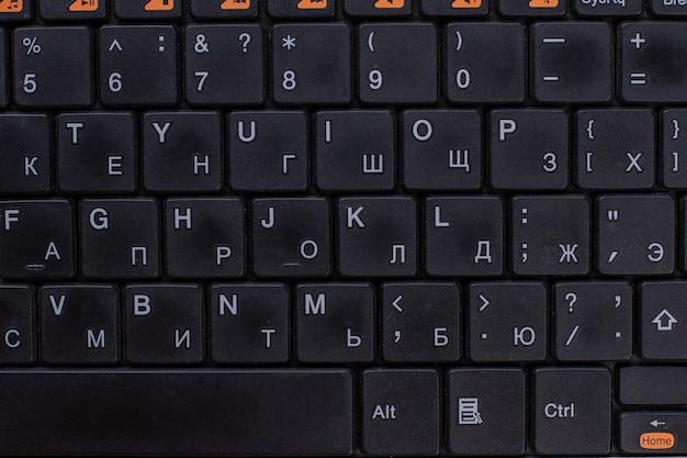 Tastiera nera russa piatta. tastiera moderna